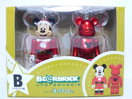 Specialくじ Disney ペアBOX B ベアブリック(BE@RBRICK)