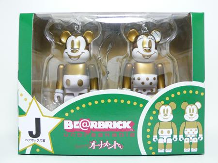 Specialくじ Disney ペアBOX J ベアブリック(BE@RBRICK)