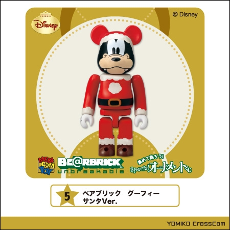 Specialくじ Desney 31種 100% ベアブリック(BE@RRICK) & MICKEY MOUSE 400% ベアブリック(BE@RBRICK)