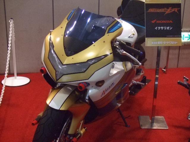 東京モーターサイクルショー2009
