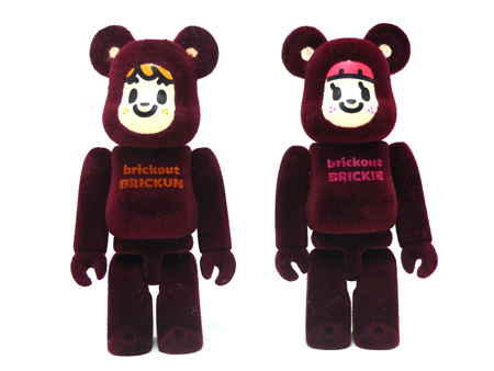 01TAROUT SPECIAL for OPENERS 2012 ベアブリック(BE@RBRICK)