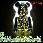 ベアークリスマス 2013 クリスマスプレゼント【応募受付】