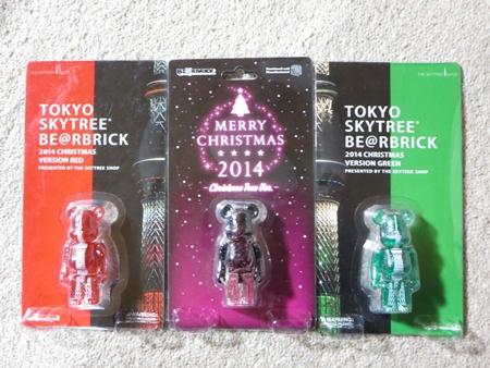ベアークリスマス 2014 クリスマスプレゼント【応募受付】