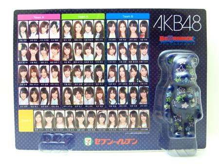 AKB48 2011 100% ベアブリック(BE@RBRICK)