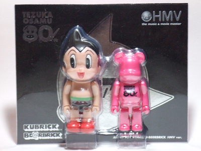 Astroboy(鉄腕アトム) HMV ver. 2pc ベアブリック(BE@RBRICK)