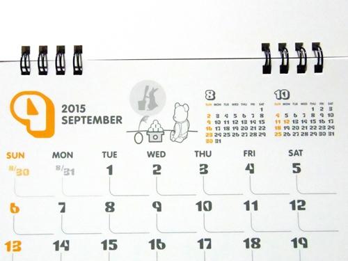 ベアブリック (BE@RBRICK) カレンダー