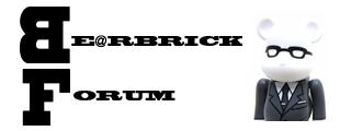 BE@RBRICK フォーラムサイト。ベアブリックの交換掲示板を自由に作成出来ます!