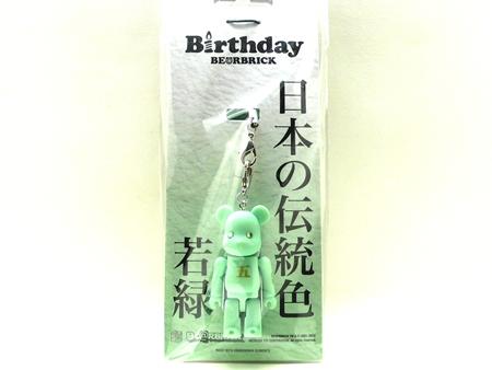 Birthday(バースデー) 日本の伝統色 70% 5月(May) ベアブリック(BE@RBRICK)