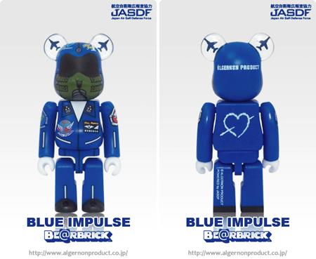 BLUE IMPULSE ベアブリック(BE@RBRICK)