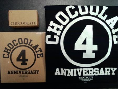 CHOCOOLATE ベアブリック(BE@RBRICK)