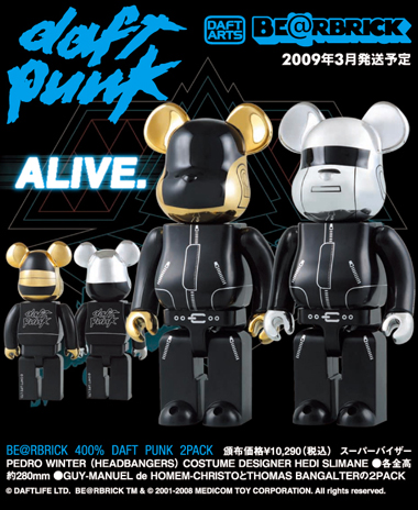 Daft Punk 400% 2pc ベアブリック(BE@RBRICK)