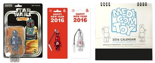 玩具道 プレゼント企画 2016