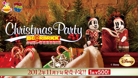 Happyくじ Disney Christmas Party ベアブリック(BE@RBRICK)