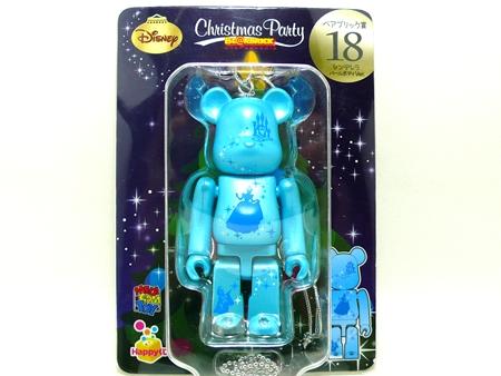 Happyくじ Disney Christmas Party シンデレラ パールボディ Ver ベアブリック (BE@RBRICK)