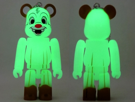 Happyくじ Disney HALLOWEEN MONSTER WOW! デール おばけ Ver ベアブリック (BE@RBRICK)