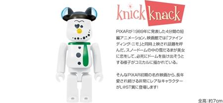 Happyくじ Disney PIXAR Christmas Party 2013 ベアブリック (BE@RBRICK)