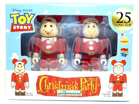 Happyくじ Disney PIXAR Christmas Party 2013 ペアBOX ベアブリック (BE@RBRICK)