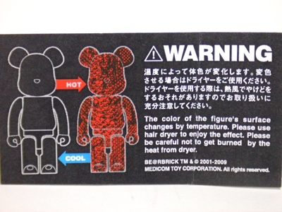 Invincible 100% ベアブリック(BE@RBRICK)