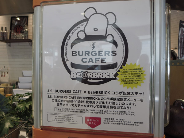 J.S. BURGERS CAFE 400% 1000% ベアブリック (BE@RBRICK)