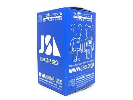 日本規格協会 (JSA) ベアブリック(BE@RBRICK)