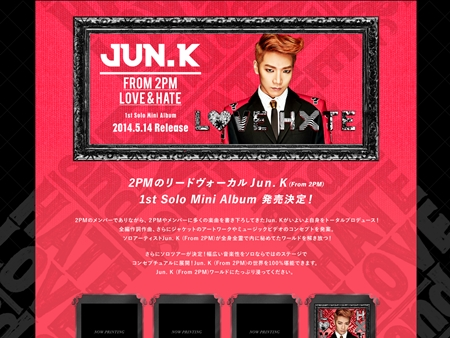 Jun. K (From 2PM) ベアブリック (BE@RBRICK)