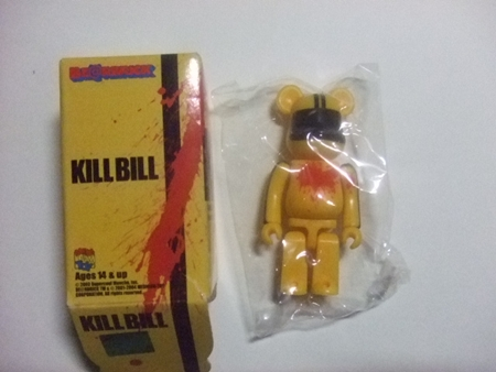 KILL BILL Murder ver. ベアブリック