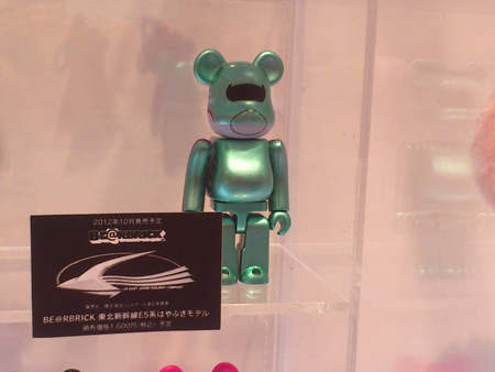 行ってきました!MEDICOM TOY EXHIBITION 12