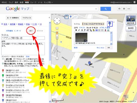 各地のベアブリック(BE@RBRICK)取り扱い店舗情報
