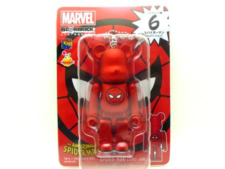 Happyくじ MARVEL スパイダーマン ロゴ ベアブリック(BE@RBRICK)