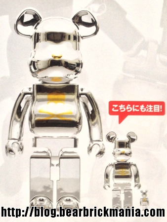 mastermind JAPAN CHROME SILVER 100% & 400% / 1000% ベアブリック(BE@RBRICK)