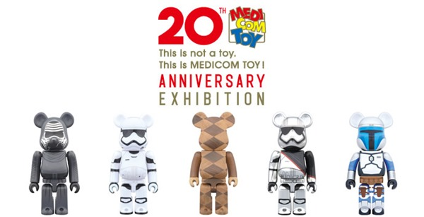 MEDICOM TOY 20th ANNIVERSARY EXHIBITION 開催記念 ベアブリック (BE@RBRICK) & GOODS