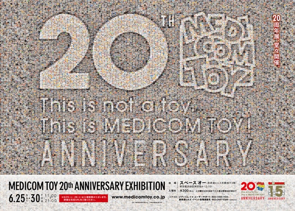 MEDICOM TOY 20th ANNIVERSARY EXHIBITION