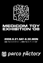 MEDICOM TOY EXHIBITION 08