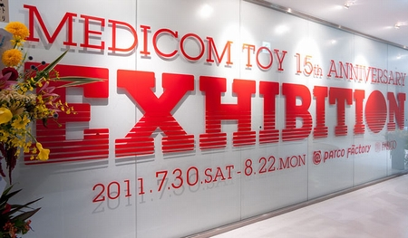 MEDICOM TOY EXHIBITION 11 レポート by OPENERS