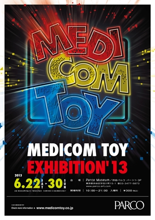 MEDICOM TOY EXHIBITION 13