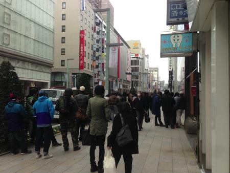 [レポート] MEDICOM TOY featuring mastermind JAPAN
