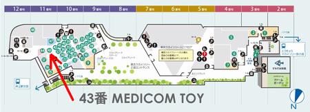 MEDICOM TOY 東京スカイツリータウン ソラマチ店