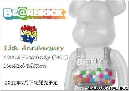 MY FIRST B@BY MCT 15th Anniversary 1000% ベアブリック(BE@RBRICK)