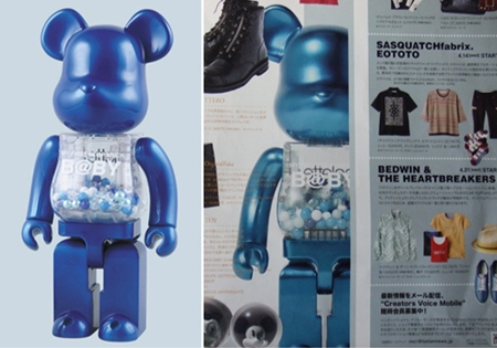MY FIRST B@BY colette ver. 1000% ベアブリック(BE@RBRICK)