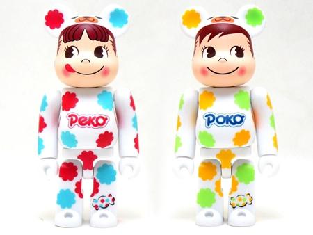 着ぐるみ ペコちゃん & ポコちゃん 2pc ベアブリック (BE@RBRICK)