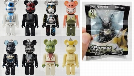 PEPSI NEX STAR WARS 3D Episode Ⅰ 70% ベアブリック(BE@RBRICK)