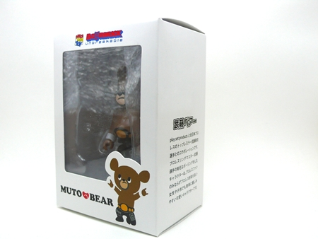 play set products 武藤ベアー ベアブリック(BE@RBRICK)