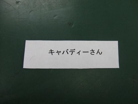 プレゼント 2010 前期[当選者発表]