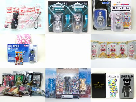 ベアブリック プレゼント 2012 【受付終了】