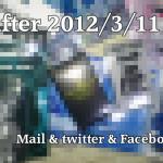 プレゼント 2012 【お知らせ】