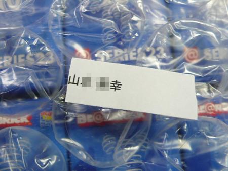 ベアブリック プレゼント 2012 【当選者発表】