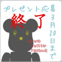 ベアブリック プレゼント 2012 【ご注意】