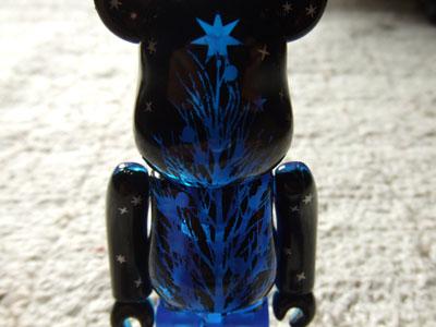 ベアークリスマス 2009 クリスマスプレゼント[当選者発表]