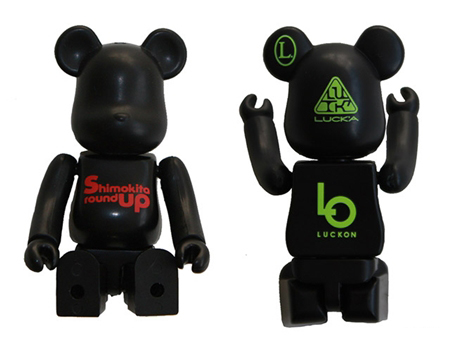 shimokita round up3 ベアブリック(BE@RBRICK)
