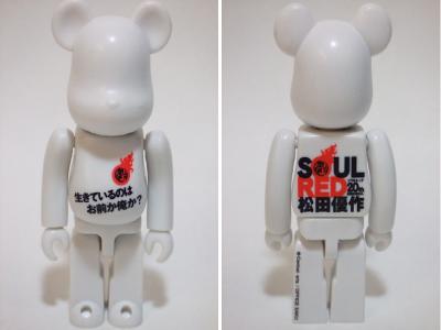探偵物語(SOUL RED) 2pc ベアブリック(BE@RBRICK)
